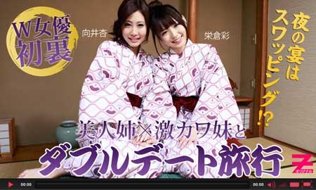 HEYZOで栄倉彩と向井杏が立ちバックで片足を上げ激ピスされ同時にイきまくる